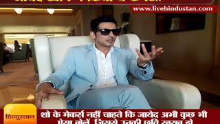 zayed khan is not supposed to say any thing about hritik and kangna controversy, Entertainment Hindi