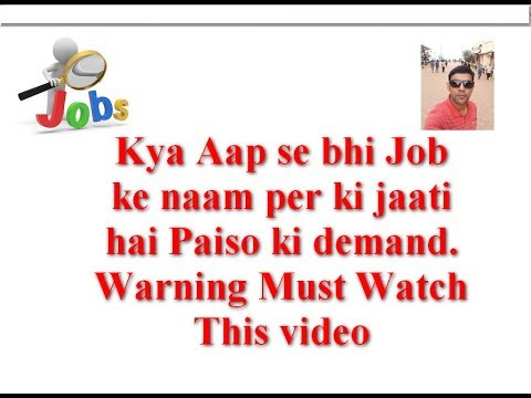 Naukri Sites Per Resume Upload Karne Waale Ho Jaaye Sawdhaan Tutorial