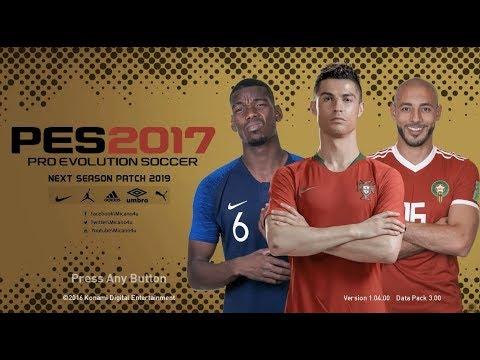 PES 2017 Next
