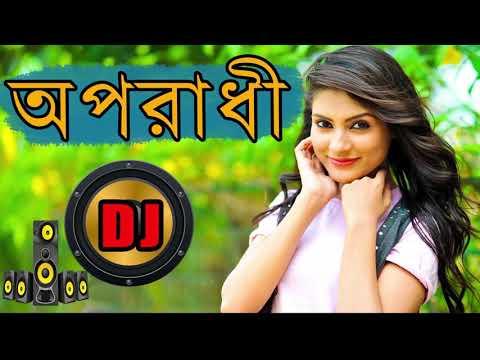 Oporadhi Remix | Ankur Mahamud Feat Arman Alif | Bangla New Dj Song 2018