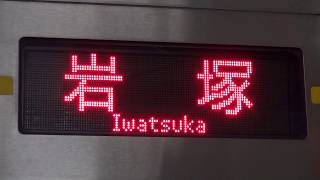 名古屋地下鉄東山線N1000形 藤が丘23時51分発岩塚行き最終電車