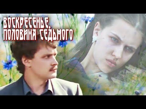 Горячая Евгения Трофимова В Купальнике – Пистолет Страдивари (2009)