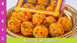 Boondi ke Ladoo Gift Idea Homemade Mithai Bundi kay Ladu Recipe in Urdu Hindi - RKK