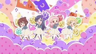 TVアニメ『アニマエール!』EDテーマ「One for All」ノンテロップ映像