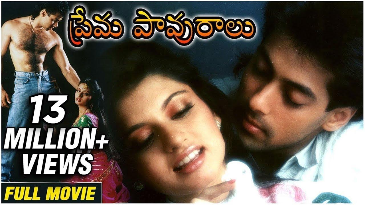 Maine Pyaar Kiya In Telugu   ప్రేమ పావురాలు   Salman Khan   Bhagyashree   Rajshri Movies