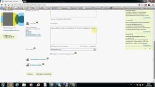 Массовая рассылка СМС? Легко! Смотри подробную видео-инструкцию!(, 2013-06-19T12:50:12.000Z)
