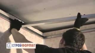 Монтаж панелей на потолок и стены(Подробности на сайте http://www.sformat.ru/catalog/paneli-... Отделка помещений с повышенной влажностью - это особая проблема..., 2014-04-24T19:11:34.000Z)