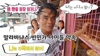 필리핀 빈민가 나눔 말…