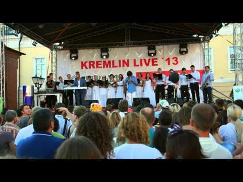 Kremlin Live 2013 Kazan