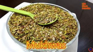 Mukhwas recipe in hindiHome made Multi Seeds Mouth Fresher recipe