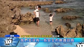20171021中天新聞 遊客「小峇里島」溺斃 當地民眾:曾是焚屍場
