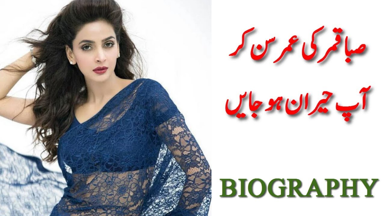 Boobs ICloud Saba Qamar naked photo 2017