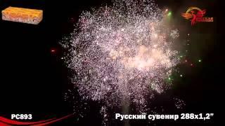 видео Где купить фейерверки в Краснодаре