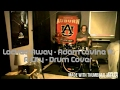 Download Locked Away - Adam Levine ft. R. City - Drum Cover MP3 song and Music Video