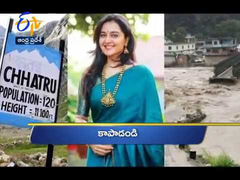 5 PM   Ghantaravam   News Headlines   20th August 2019   ETV Andhra Pradesh