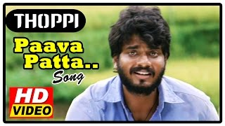 Thoppi Tamil Movie | Songs | Paava Patta song | Villagers steal film reel | Rakshaya | Velmurugan