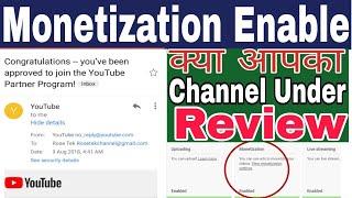 Monetization Enable    Monetization Update    Monetization Updates News On August 2018    Rose Tek