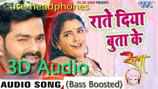 Gambar cover 3D Audio - Rate Diya Butake | Bass Boosted | Use Headphone | 3D AG