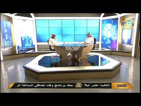 رسالة الاعلامي الكبير أحمد الشمراني الى مقدم برنامج كلام تويتر Youtube