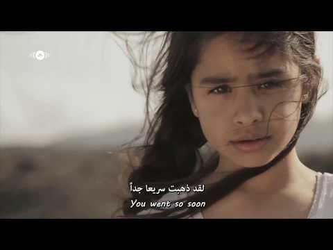 Maher Zain - So Soon | سريعاً جداً - مترجمة