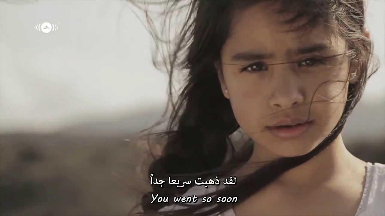 So Soon Lyrics - Maher Zain | Islamic Lyrics