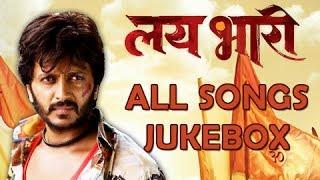 Lai Bhaari - Full Audio Songs - Jukebox - Riteish Deshmukh, Salman Khan - Latest Marathi Movie