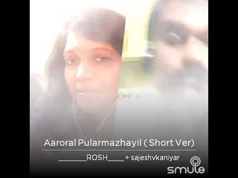 Aaroral