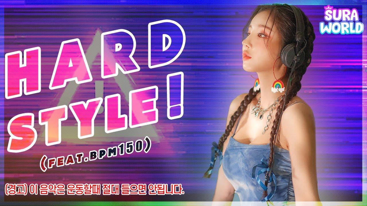 Download #34 (경고) 심장터져도 책임못짐 ‼ 🔥Sura`s Pick ! 🔥Best hard style mix 2021🎉 | DJ SURA (수라 )