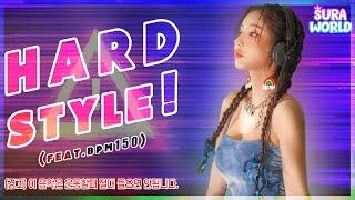 #34 (경고) 심장터져도 책임못짐 ‼ 🔥Sura`s Pick ! 🔥Best hard style mix 2021🎉   DJ SURA (수라 )