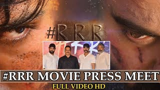 RRR Movie Press Meet Full Video || #RRR || #RamCharan | #JrNTR || #Rajamouli || TWB