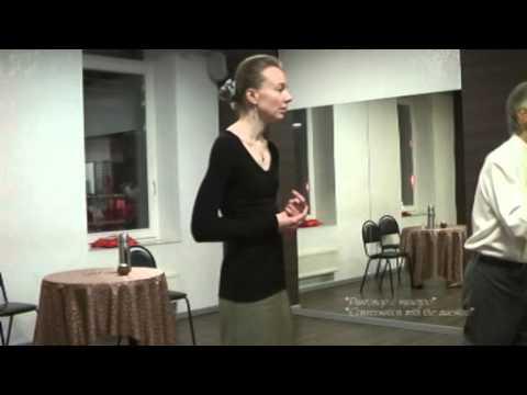 """Лекция """"Танго глазами очевидца"""", и интервью с  Dany Flaco."""