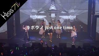 キボウノ -just one time- Lyrics: 菊池 諒 Composer/Arrangement: Miya...