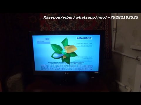 DVB T2 приставка нет звука