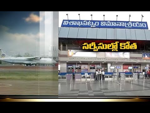 Reduction of Services | Defaming Vizag Airport | Govt Needs to Address This Issue