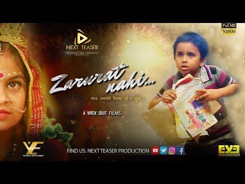 Official Full Video: Zarurat Nahi    Vivek Dixit Films   Latest Hindi Song 2018   Next Teaser