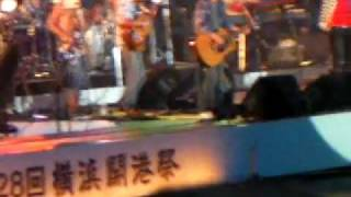 横浜開港祭にキマグレンが登場。生LIFEは最高でした。 さらに一曲歌...