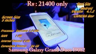 Samsung Galaxy Grand Duos I9082 Review In Hindi