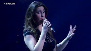 Helena Paparizou - To Fili Tis Zois (Live @ Votanikos 2013)
