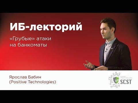 Офисы и отделения ПАО МОСОБЛБАНКА в Москве, банкоматы