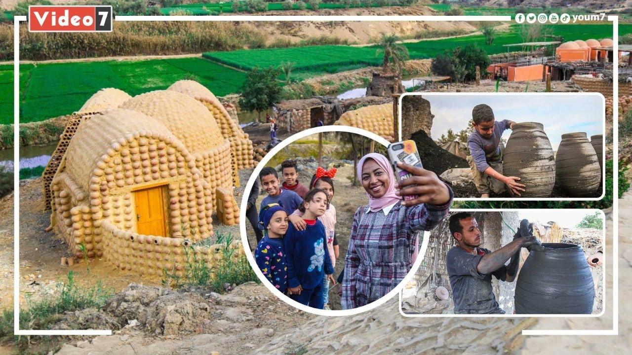 قرية النزلة عمرها من عمر الأهرامات.. فخر صناعة الفخار وتصوير الأفلام الكلاسيكية  - 15:59-2021 / 3 / 6