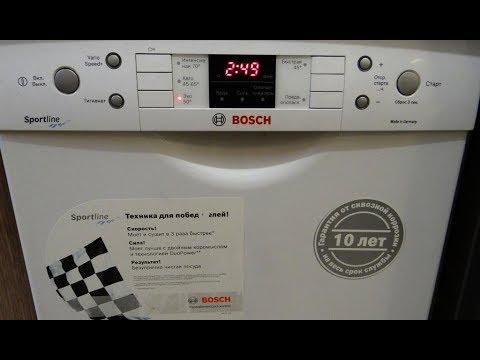 Посудомоечная машина, нужна? Честный отзыв, 5 лет использования, Bosch (Sportline SPS58M02RU)