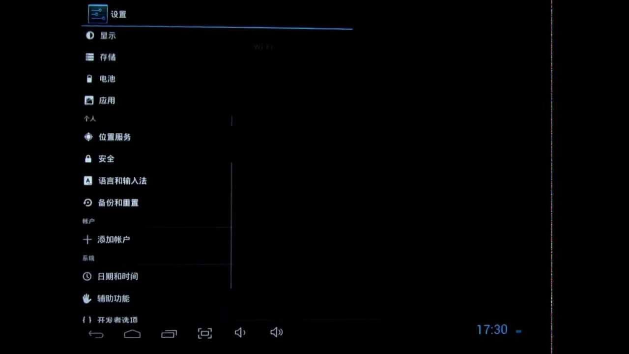 Vivo v7 plus характеристики и особенности смартфона. Металлический корпус, быстрая зарядка, смартфон для селфи, сканер отпечатков пальцев, цена и дата вых. Gionee m6 plus диагональ: 5. 5 память: 64 гб,128 гб · google pixel xl диагональ: 5. 5 память: 32 гб,128 гб · micromax dual 5 диагональ: