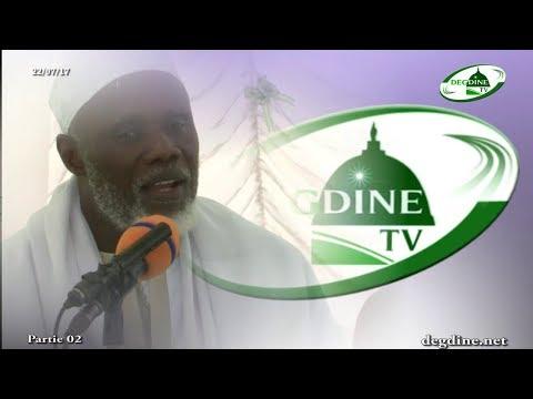 Conférence - La Foi Correcte et son Importance dans la Société  02 || Cheikh Ibrahim Khalil LÔ H.A