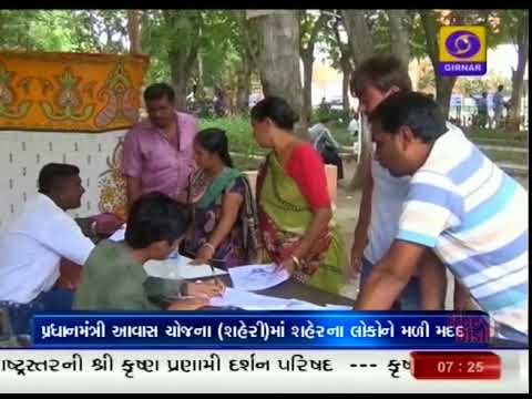 PM Awas Yojana | Jamnagar | Ground Report Gujarati