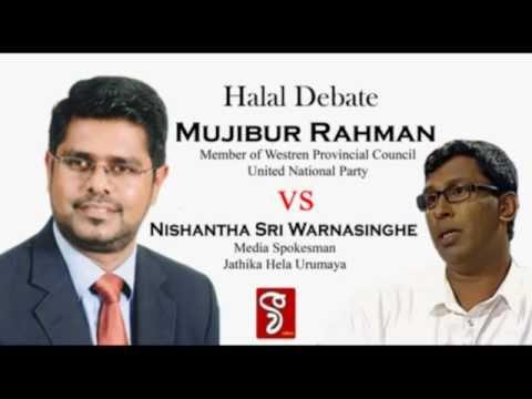 Mujibur Rahman Vs Hela Urumaya (Halal Debate on V FM  Siddhamulla)