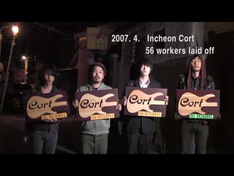 ugly truth behind Cort/Cor-tek guitars