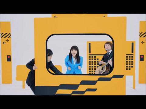 いきものがかり 『GOLDEN GIRL』Music Video