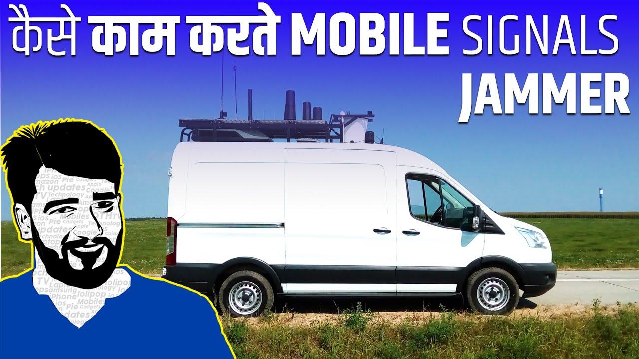 Signal jammer explained | China Powerful Vehicle Signal Jammer Signal Blocker Car Wireless Signal Jammer - China Portable Jammer, Signal Jammer