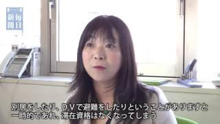 ヘイト対策法成立:HRN・伊藤和子弁護士に聞く