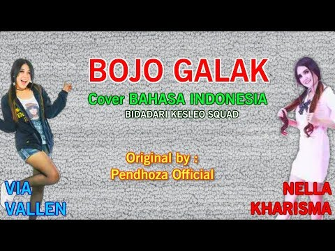 My Husband is fierce - Original by Pendhoza Official (Cover Indonesia) by Bidadari Kesleo